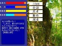 無人島サバイバル【第2章】(仮題)