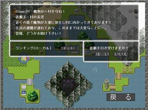 ニュースレ・ディフェンス! Game Screen Shot3