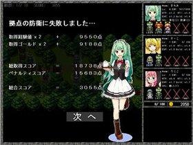 ニュースレ・ディフェンス! Game Screen Shot5