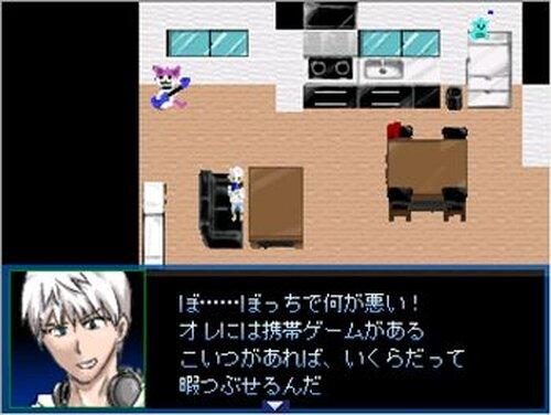 デビゲー Game Screen Shot2