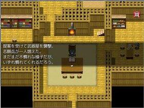 SAVAGE Game Screen Shot3