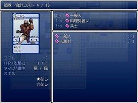 SAVAGE Game Screen Shot4