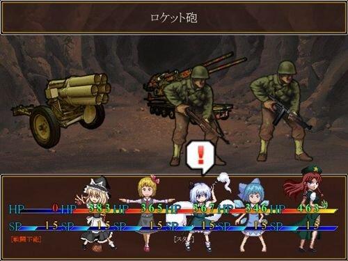 東方鉄飛船 体験版 Game Screen Shot1