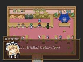 東方鉄飛船 体験版 Game Screen Shot3