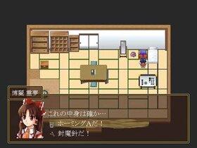 東方鉄飛船 体験版 Game Screen Shot4