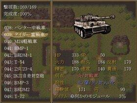 東方鉄飛船 体験版 Game Screen Shot5