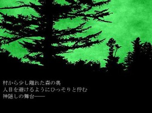 オ屋敷様ノオ屋敷 Game Screen Shot2
