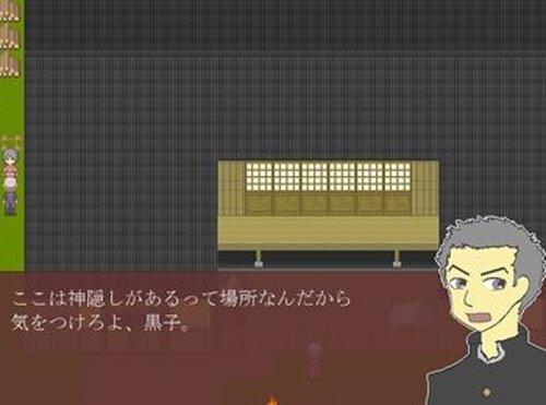 オ屋敷様ノオ屋敷 Game Screen Shot3