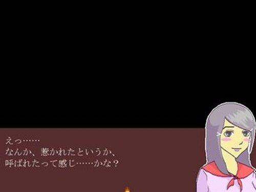 オ屋敷様ノオ屋敷 Game Screen Shot5