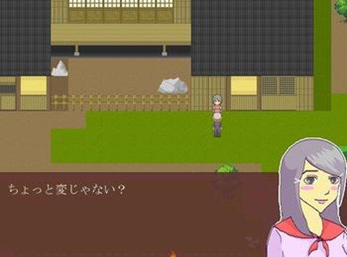 オ屋敷様ノオ屋敷 Game Screen Shots