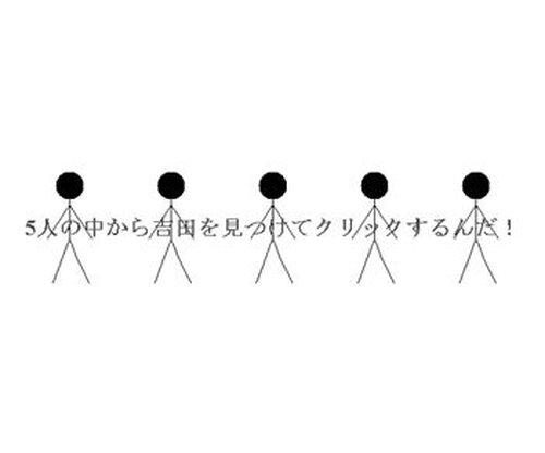 吉田であるということ Game Screen Shot3