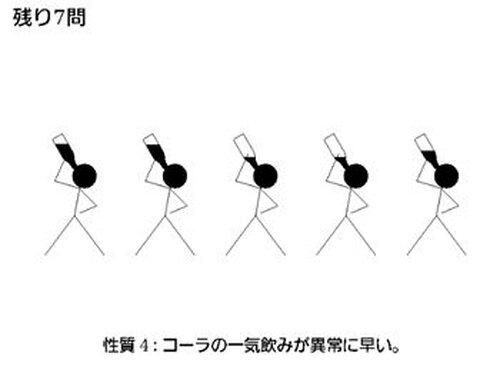 吉田であるということ Game Screen Shots