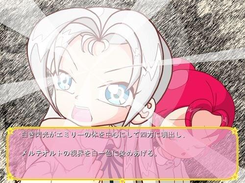 変身少女こころウイスター02 Game Screen Shot1