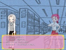 変身少女こころウイスター02 Game Screen Shot3