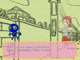 変身少女こころウイスター02 Game Screen Shot4