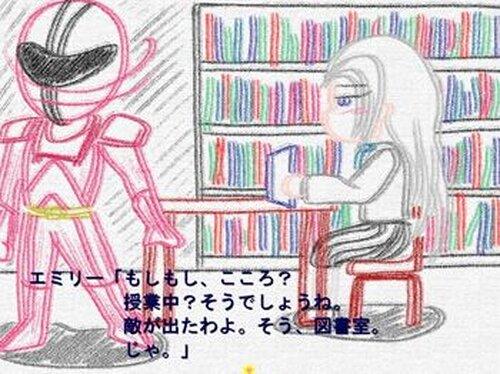 変身少女こころウイスター02 Game Screen Shots