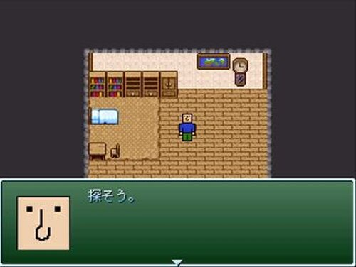 □RPG Game Screen Shot4