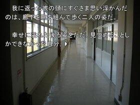 愛巫女-マナミコ-(体験版) Game Screen Shot2