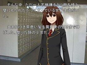 愛巫女-マナミコ-(体験版) Game Screen Shot3
