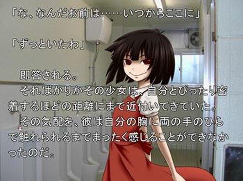 愛巫女-マナミコ-(体験版) Game Screen Shots