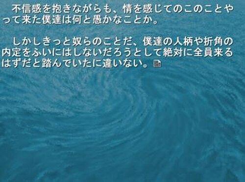 Teufel Teich~嗟嘆の湖~ 研修篇 完全版 Game Screen Shot4