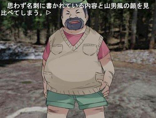 Teufel Teich~嗟嘆の湖~ 研修篇 完全版 Game Screen Shot5