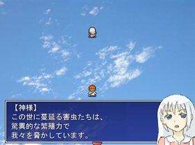殺虫クエスト(仮) Game Screen Shot2