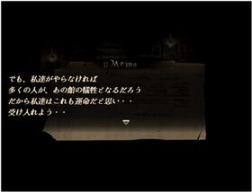 Wizarien Hearts-THE LOST TRUE MEMORIA-  Game Screen Shot3