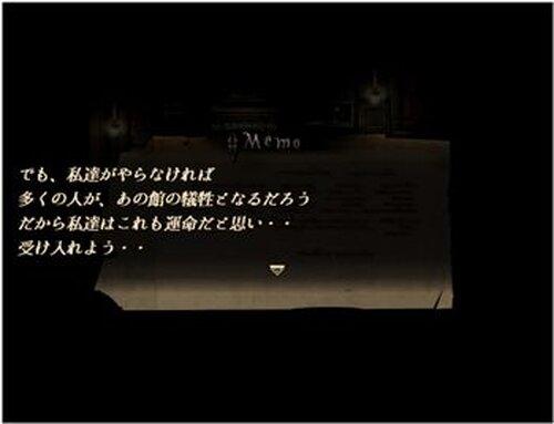 Wizarien Hearts-THE LOST TRUE MEMORIA-  Game Screen Shot3