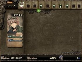 Wizarien Hearts-THE LOST TRUE MEMORIA-  Game Screen Shot5