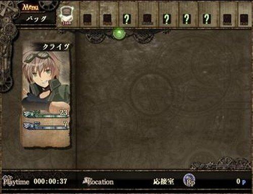 Wizarien Hearts-THE LOST TRUE MEMORIA-  Game Screen Shot5