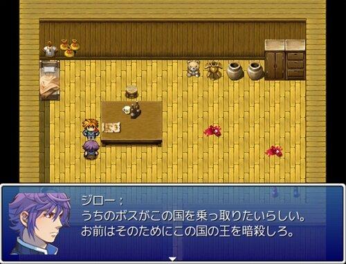 クソゲー物語 Game Screen Shot1