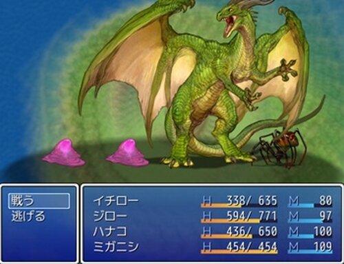 クソゲー物語 Game Screen Shots