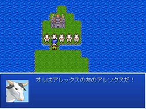 ザックンの冒険 Game Screen Shots