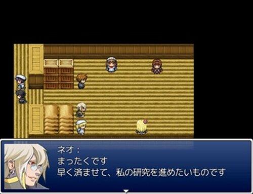 いつかきっと 体験版 Game Screen Shot3