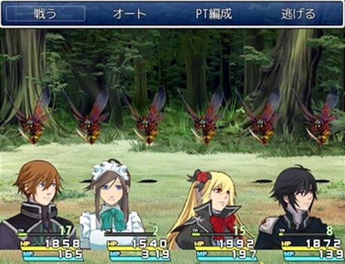 いつかきっと 体験版 Game Screen Shot5