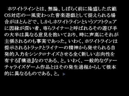 キスメイト,ジェラシイ;スタラグル Game Screen Shot2