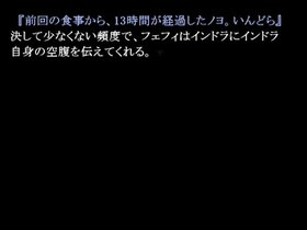 キスメイト,ジェラシイ;スタラグル Game Screen Shot3
