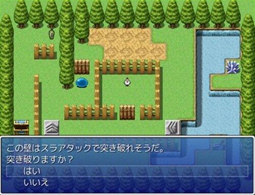 スラリンのパズルで冒険VX 0 Game Screen Shot2