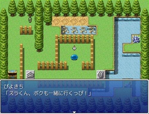 スラリンのパズルで冒険VX 0 Game Screen Shots