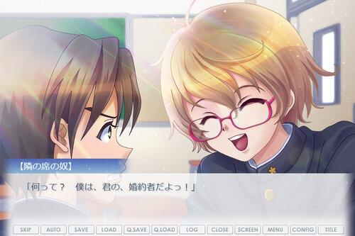 月の光と夜想曲 Game Screen Shot3