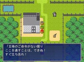 真実探し Game Screen Shot4