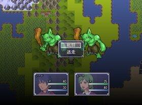 真実探し Game Screen Shot5