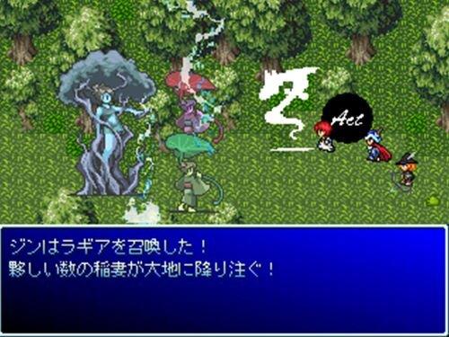 フランドールの勇者 【完全版】 Game Screen Shot1