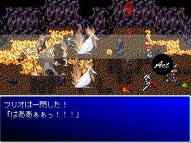 フランドールの勇者 【完全版】 Game Screen Shot3