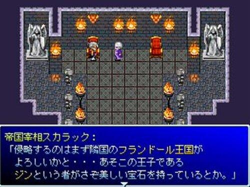 フランドールの勇者 【完全版】 Game Screen Shot4