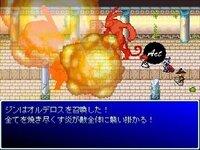 フランドールの勇者 【完全版】のゲーム画面