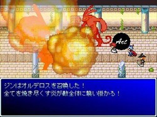 フランドールの勇者 【完全版】 Game Screen Shots