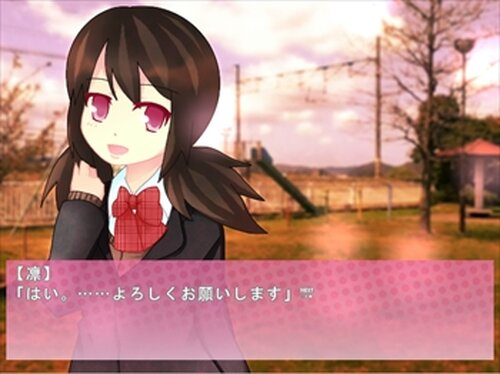 やみあい! Game Screen Shot4