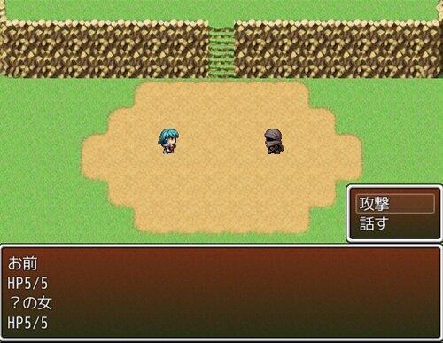 お前がいるから人が死ぬ(体験版) Game Screen Shot1